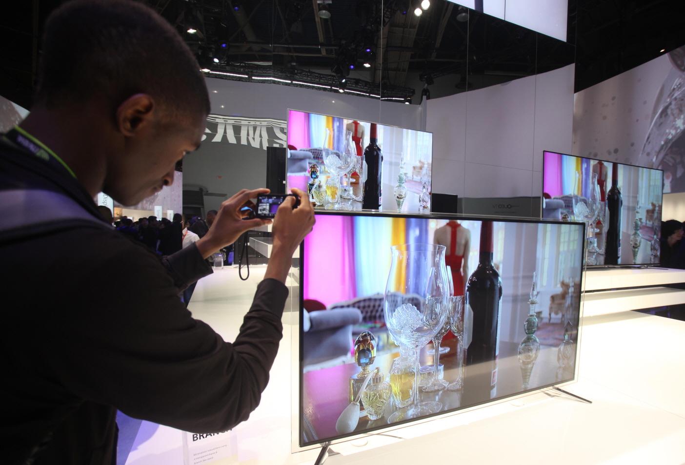 Technologiczne życie z Samsungiem