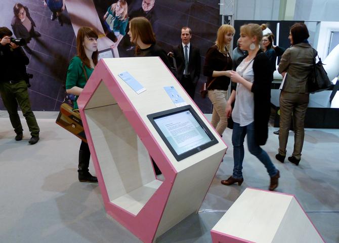 Terminale będzie można oglądać podczas wystaw organizowanych przez Uniwersytet Artystyczny. fot. Wojciech Trzcionka