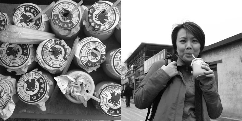 Miliony butelek nieustannie krążą po pekińskich ulicach napotykając ich mieszkańców w sklepie na rogu, na przystanku metra czy lokalnym placu. fot. Materiały prasowe