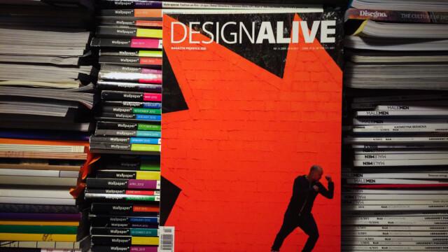 """""""Design Alive"""" nr 13 w sprzedaży! Rozbłysk nowej energii"""