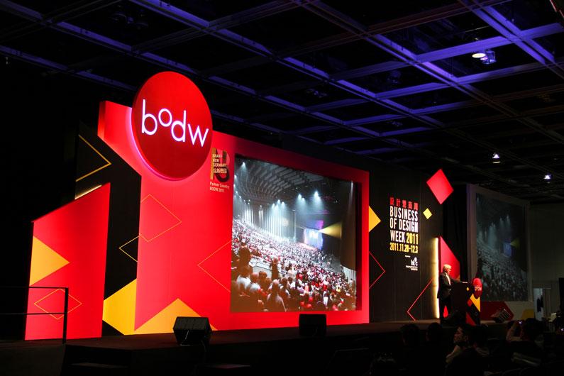 Business of Design Week Hongkong