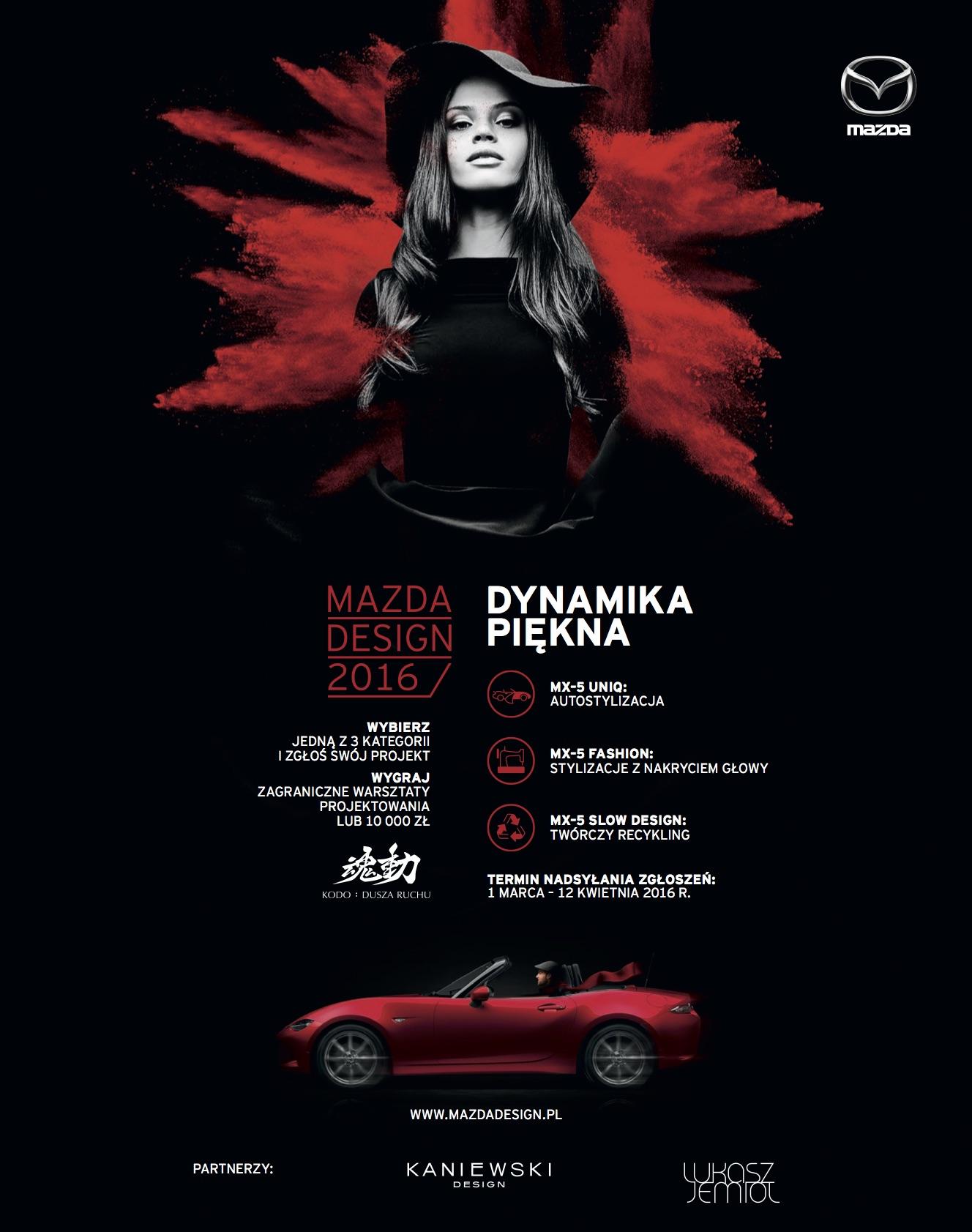 mazda_design