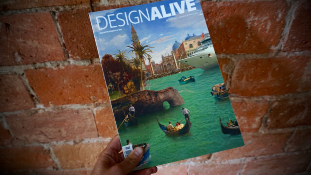 """Ruch, ruch, ruch! Ruch bohaterem magazynu """"Design Alive"""" nr 19"""