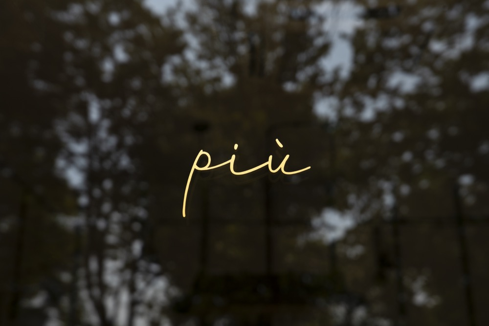 Piu_designalive - 15