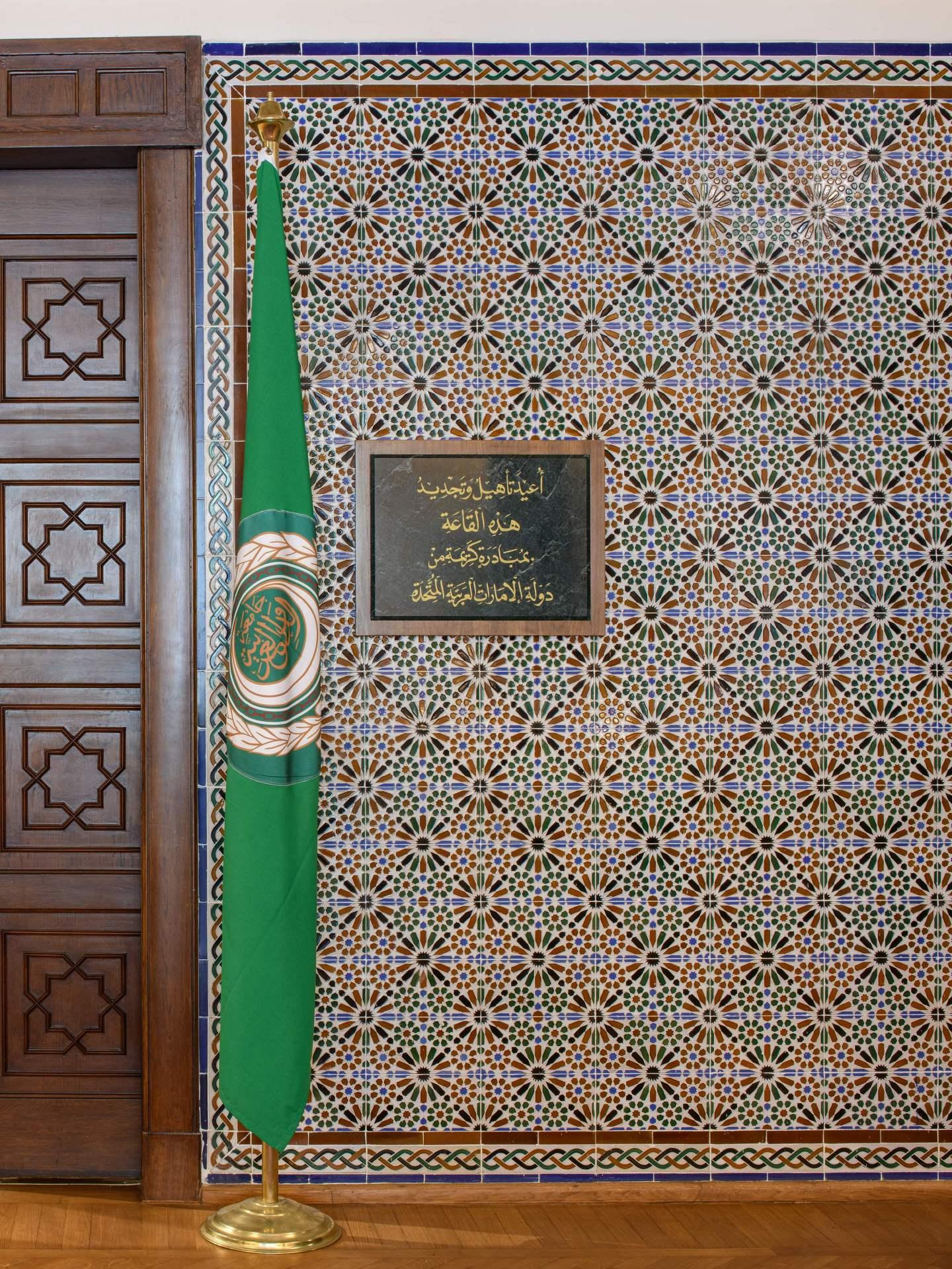 Nada-Debs_Arab_League_designalive-11