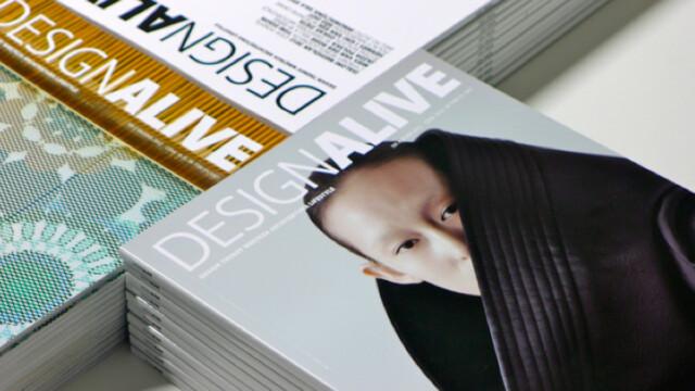 """""""Design Alive"""": Dzisiaj mamy urodziny!"""