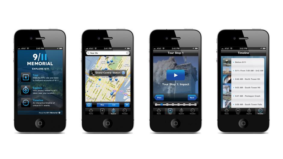 Aplikacja daje możliwość wędrówki po okolicy World Trade Center. fot. ARC