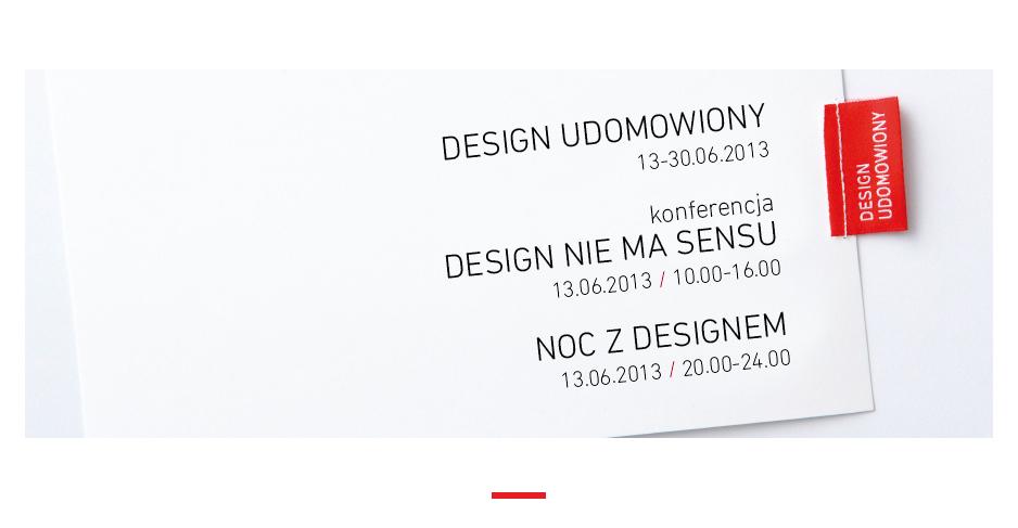 Design nie ma sensu