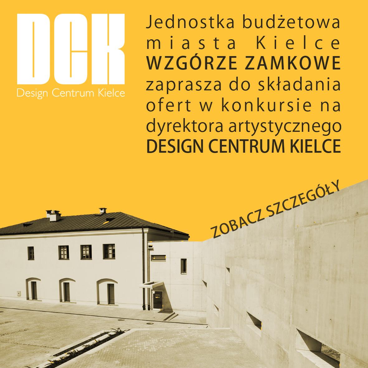 Konkurs na dyrektora Design Centrum Kielce