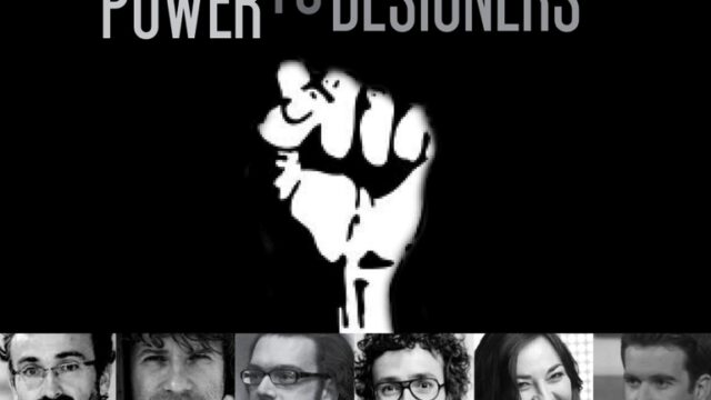 "Jest moc. Zbli?a si? ""Power to Designers"""