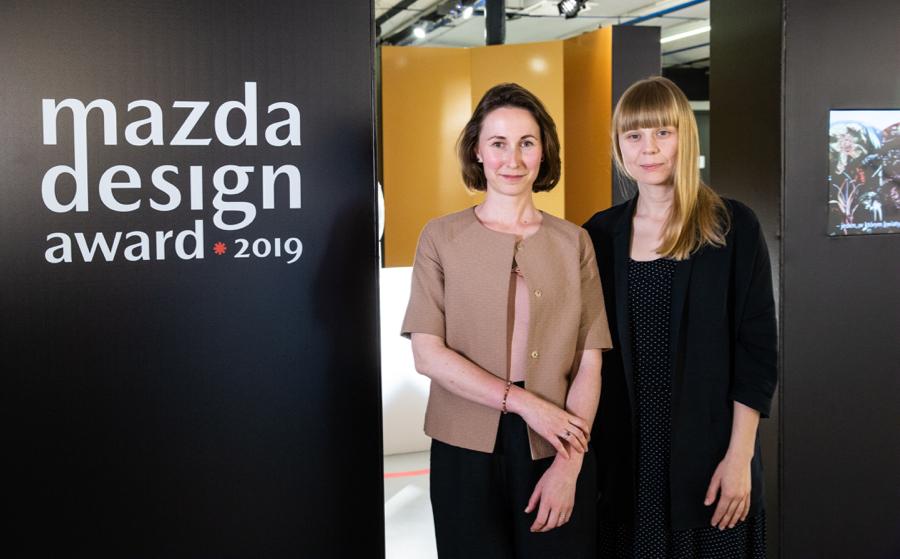 Nagrodę wręczyła Agnieszce Bar Alicja Patanowska, zeszłoroczna laureatka MDA.